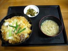 親子丼(500円)