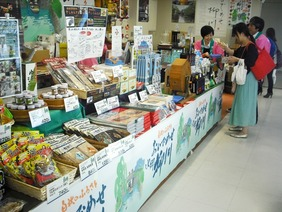 柳川の名産品が並んでます