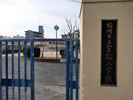 00福岡市立筥松小学校