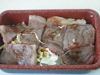 とても美味しい博多和牛弁当 2個目
