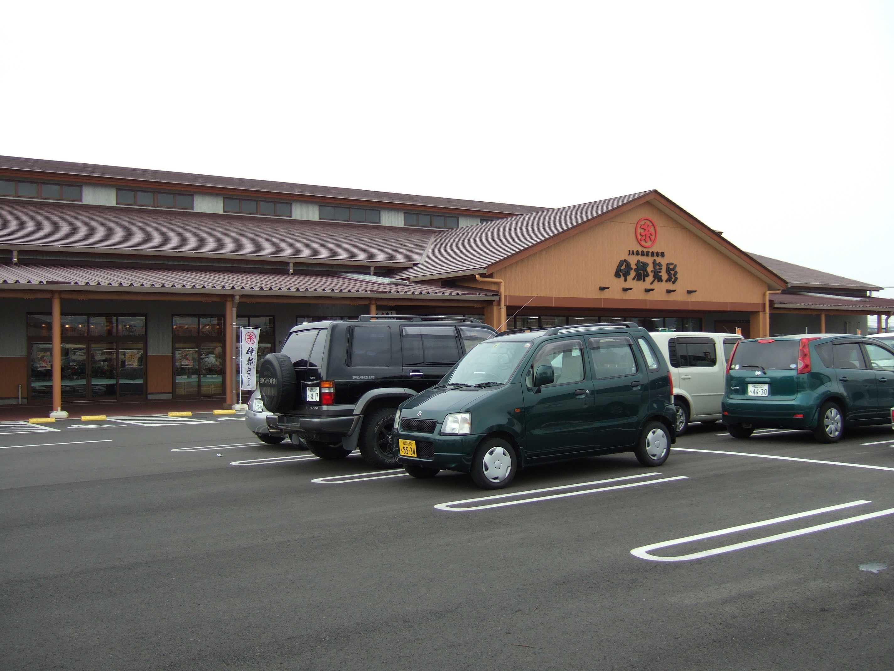 普及畜産チャンネル : 雷山イデア牧場の直売所がプレオープン ...