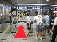 新幹線中央口の改札を抜けて・・・