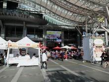 JR博多駅前で開催中