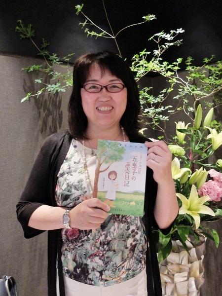 畠中さんの初著書「たまごや二代目 五恵子の直売日記」発売!