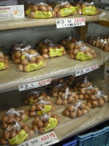 原田のこだわり卵