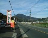 県道65号線を吉木方面に向かうと左側にこんな看板が・・・