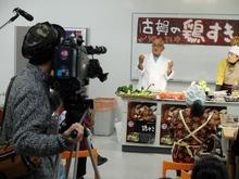 博多つぼみ菜を紹介