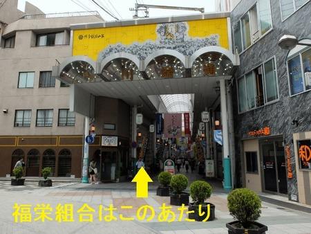 上川端商店街のキャナルシティ側から入って左側3軒目