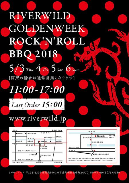 RIVERWILD GOLDENWEEK ROCK'N'ROLL BBQ 2018