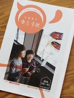 水郷柳川ゆるり旅2018春