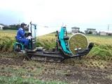 自走ラップマシン2007