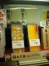 福岡空港第2ターミナルの玉屋食品