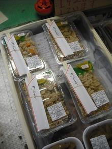 原田の五目ご飯