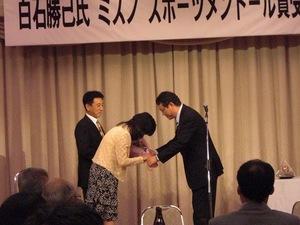 2010 6月19日 カービング 白石さん祝賀会 044
