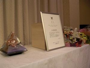 2010 6月19日 カービング 白石さん祝賀会 053