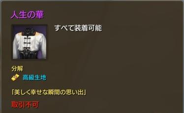 スクリーンショット_150325_025_00