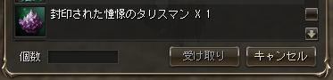 20140127a