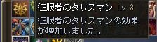 Shot00005