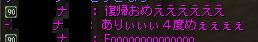 20141012-Shot00017