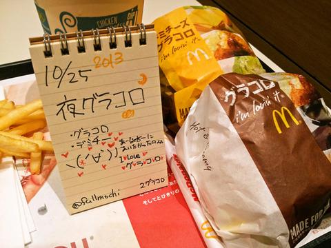 foodpic4123537