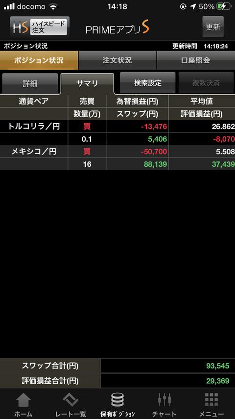 IMG_6456