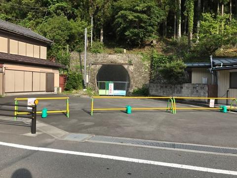 2013年の7月末で役目を終えた駒ヶ滝トンネル