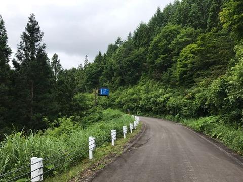 奥志賀スーパー林道 スケールが半端ない