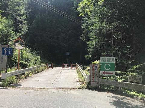 青崩峠は本線の国道が「通行不能」と、とりつくしまもなし