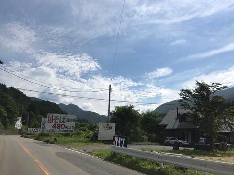 国道120号で進路を東にとり、中禅寺湖方面へ