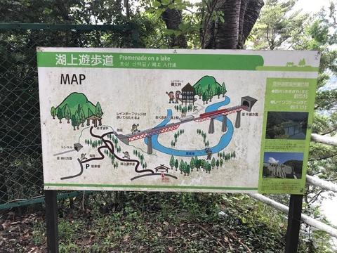 奥大井湖上駅への上陸は本番の秋に残しておくことに