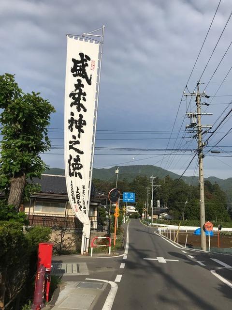 上田を抜けて国道153号へ