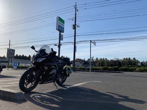 奥武蔵グリーンラインから大菩薩峠へ