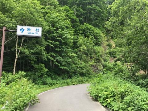 奥志賀スーパー林道 延々と70km続くワインディングロード