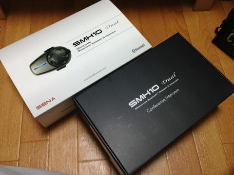 インカム - Sena SMH-10