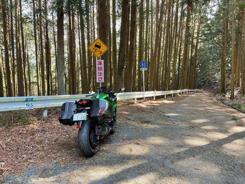 静岡県道63号藤枝天竜線と189号三ツ峰落合線