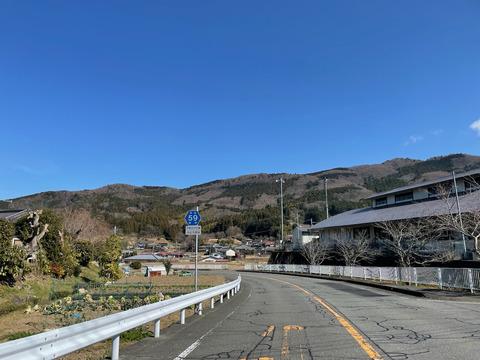 静岡県道59号 伊東西伊豆線