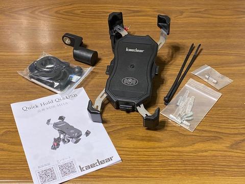 Kaedear Qi無線充電対応 バイク用クイックホールドスマホホルダー レビュー