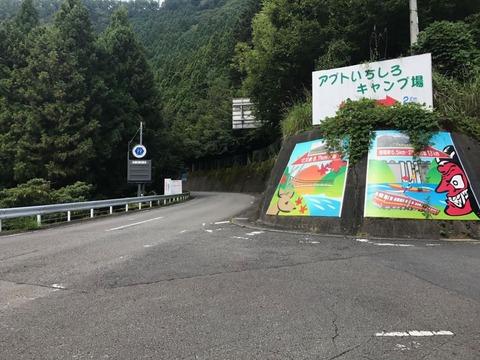 寸又峡との分岐点から県道は77号