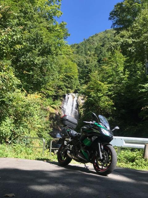 天生の中滝