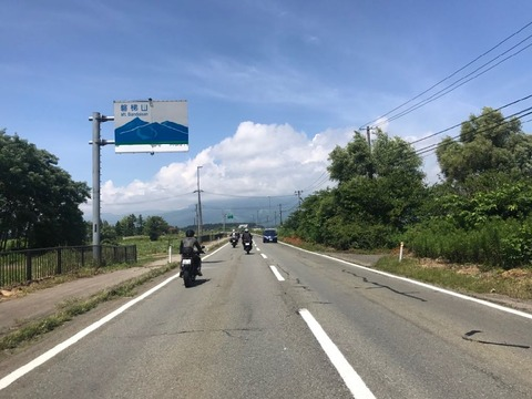 布引高原と福島3ライン