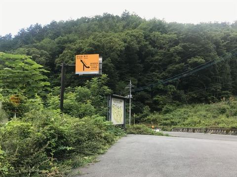 ここからクリスタルラインを逸れて韮崎方面へ