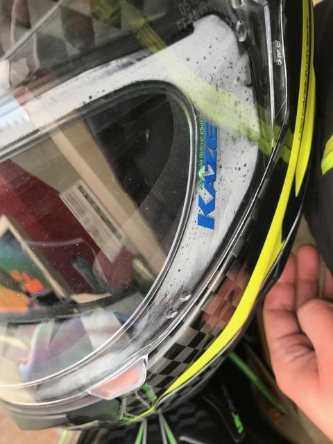 ヘルメットのシールドの曇りも冬ならでは