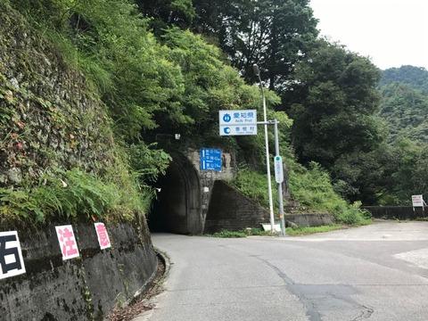 佐久間ダムを渡ったら愛知県
