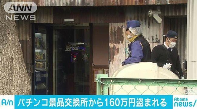 【千葉県】松戸市のパチンコ店に併設された景品交換所から160万円奪ってバイクで逃走 警察が逃げた男の行方を追う