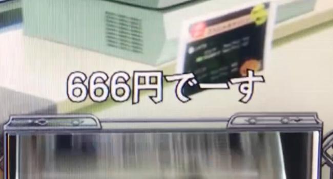 rezero_settei6