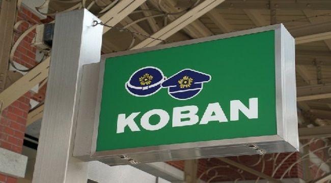 koban
