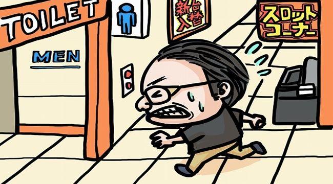 pachinko_toilet