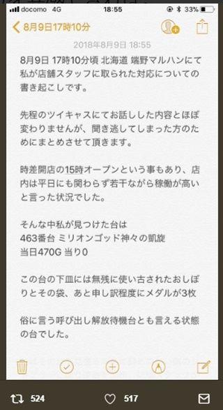memo_01