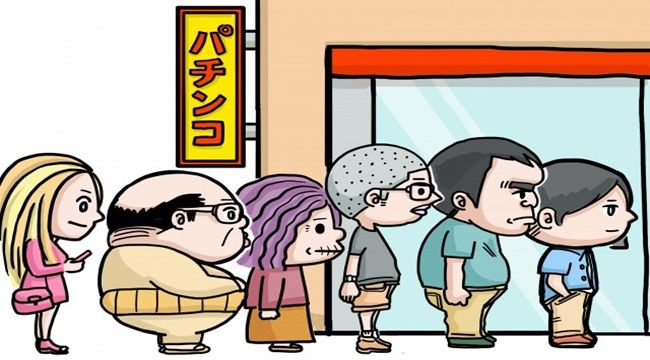 pachinko_narabi