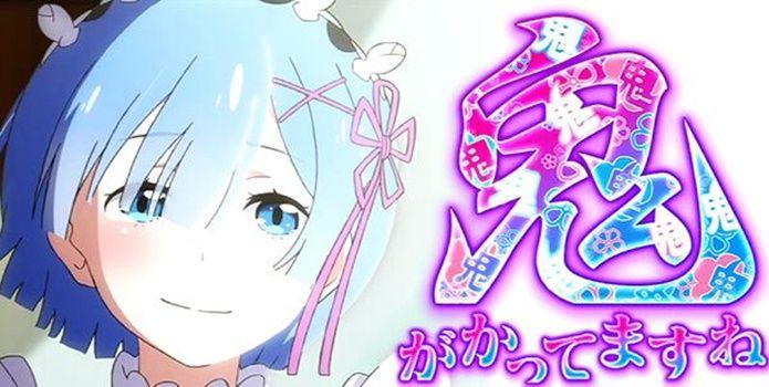 rezero-oni